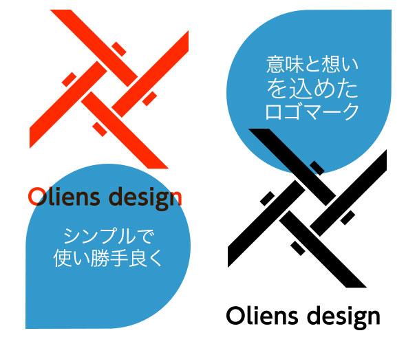 理念と想いを込めたロゴマーク作成
