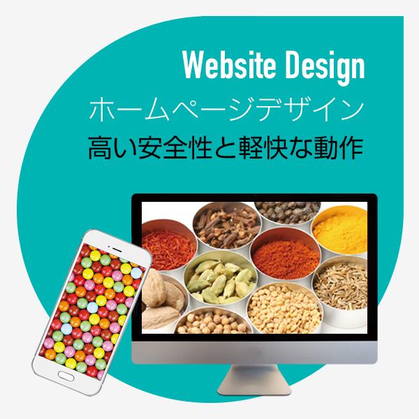 千葉県船橋市のホームページ制作・ウェブサイト作成