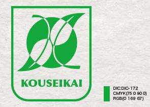 logo-kouseikai
