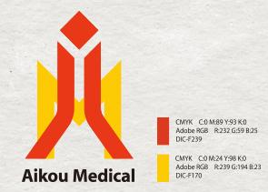 logo_Aikou