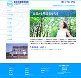 web_Maebara